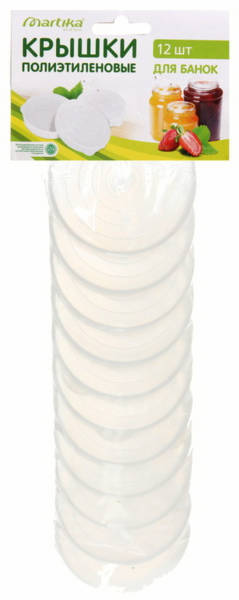 Крышка полиэтиленовая Домашняя заготовка (набор 12 штук) /Материя Пластика/