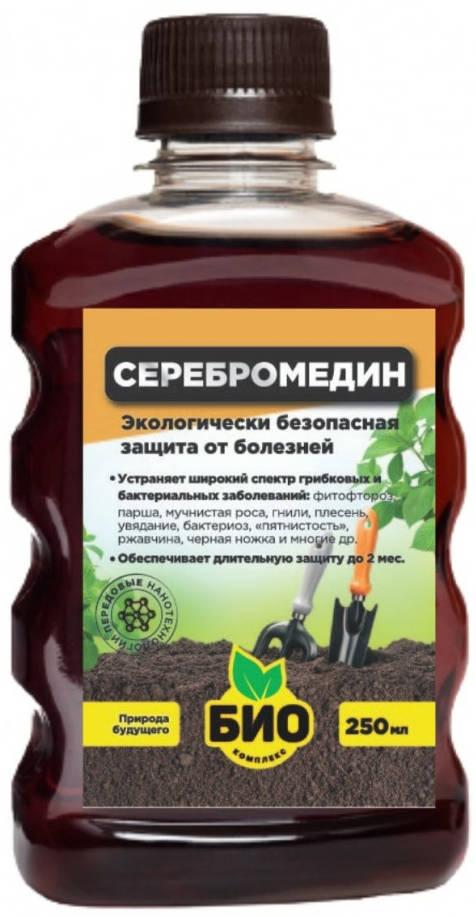 Серебромедин 0,25л /Биокомплекс/ (32)