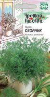 Укроп Озорник /Гавриш/ Урожай на окне