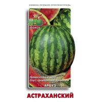 Арбуз Астраханский (15 шт) /Поиск/
