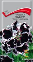 Гвоздика геддевига черная с белой каймой (0,04 г) /Поиск/