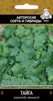 Кориандр овощной Тайга /Поиск/ Авторские