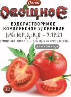 Ортон Овощное для томатов 20 г /Ортон/
