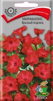 Мирабилис Красный леденец (1 г) /Поиск/