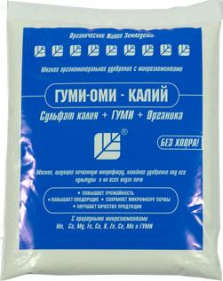 Гуми-Оми Калий Сульфат калия 0,5кг /БашИнком/ (25)