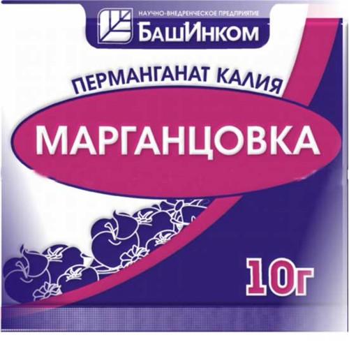 Перманганат калия (марганцовка) 10 г /БашИнком/1/100/