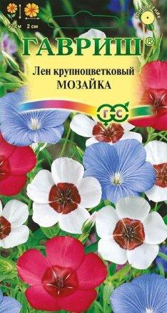 Лен крупноцветковый Мозаика смесь /Гавриш/