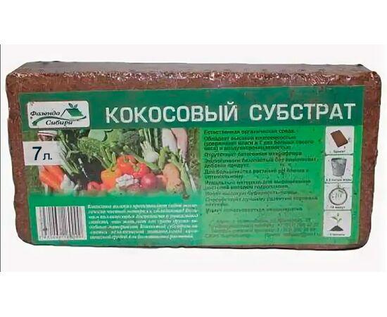 Субстрат кокосовый 0,5 кг на 7л /Фазенда/ (28)