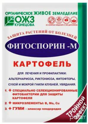 Фитоспорин-М 30 г Картофель /БашИнком/ (40)