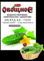 Ортон Овощное для огурцов 20 г /Ортон/