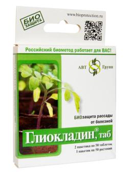Глиокладин 100 таблеток /АгроБио/
