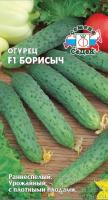 Огурец Борисыч F1 /Седек/