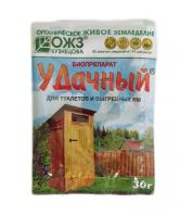 Удачный- биопрепарат для туалетов и выгребных ям, порошок /БашИнком/