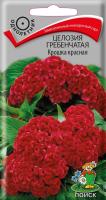 Целозия гребенчатая Крошка красная (0,1 г) /Поиск/