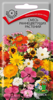 Смесь раннецветущих растений (0,3 г) /Поиск/