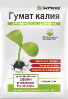 Гумат Калия - Для рассады 4мл /БиоМастер/