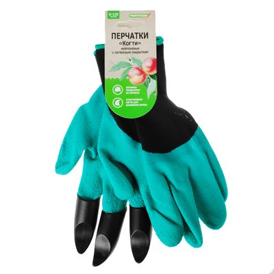 Перчатки нейлон облив латекс 4 пласт.когтя на правой руке Praktische Home G-110 /УРОЖАЙНАЯ СОТКА/