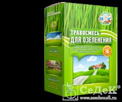 Газон Травосмесь Для озеленения 1 кг /Седек/