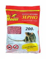 Зерновая приманка 200 г Mr.Mouse /Аванти/