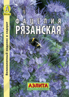 Фацелия рязанская /Аэлита/
