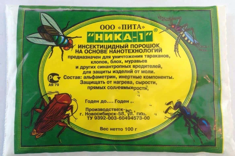 Ника-1 порошок от тараканов /Химбэст/