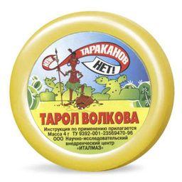 Тарол Волкова от тараканов /Химбэст/