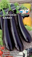 Баклажан Банан /Седек/