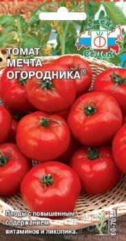 Томат Мечта огородника /Седек/