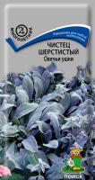 Чистец шерстистый Овечьи ушки (0,1 г) /Поиск/