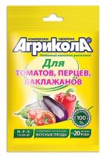 Агрикола №3 для томатов перцев баклажанов 50 г  /ГринБэлт/