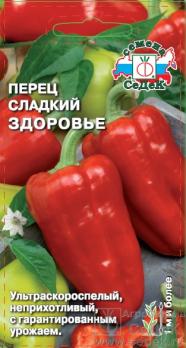 Перец сладкий Здоровье /Седек/