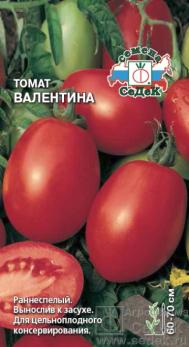 Томат Валентина /Седек/