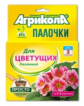 Агрикола палочки для цветущих растений 10 шт /ГринБэлт/