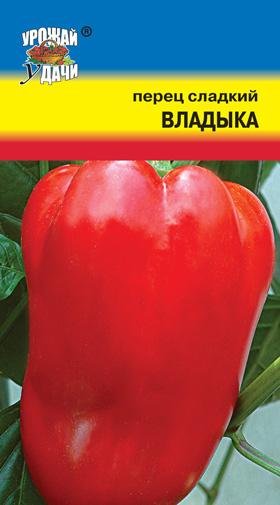 Перец сладкий Владыка /Урожай удачи/