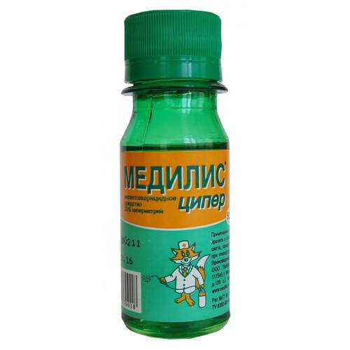 Медилис-ципер 50 мл /Медилис/