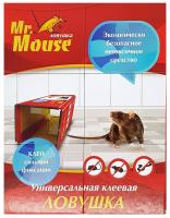 Клеевая ловушка от крыс книжка 1 шт Mr.Mouse /Аванти/