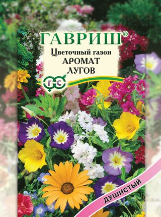 Цветочный газон Аромат лугов 30 г /Гавриш/