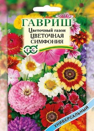 Цветочный газон Цветочная симфония 30 г /Гавриш/