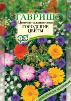 Цветочный газон Городские цветы 30 г /Гавриш/
