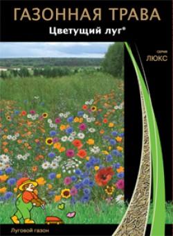Газонная трава Цветущий луг 100гр /Поиск/