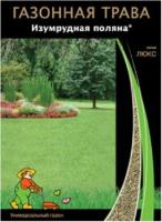 Газонная трава Изумрудная поляна (универсальный газон) (500гр) /Поиск/
