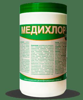 МЕДИХЛОР 10 таблеток /Медилис/