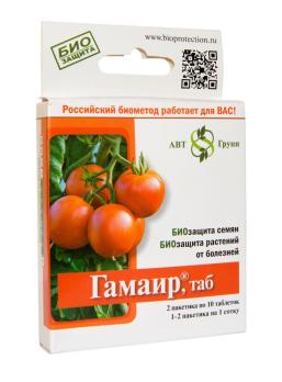Гамаир 20 таблеток /АгроБио/