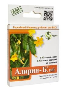 Алирин-Б 20 таблеток /АгроБио/
