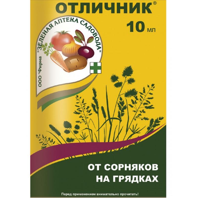 Отличник 10мл /Зеленая аптека/