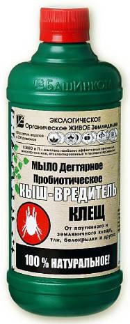 Мыло дегтярное Кыш-Вредитель 0,5л /БашИнком/ (14)