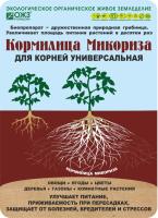 Кормилица Микориза для корней универсальная 1 л /БашИнком/ (18)