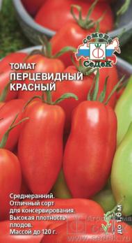 Томат Перцевидный красный /Седек/