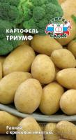 Картофель Триумф /Седек/