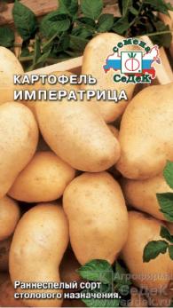 Картофель Императрица /Седек/